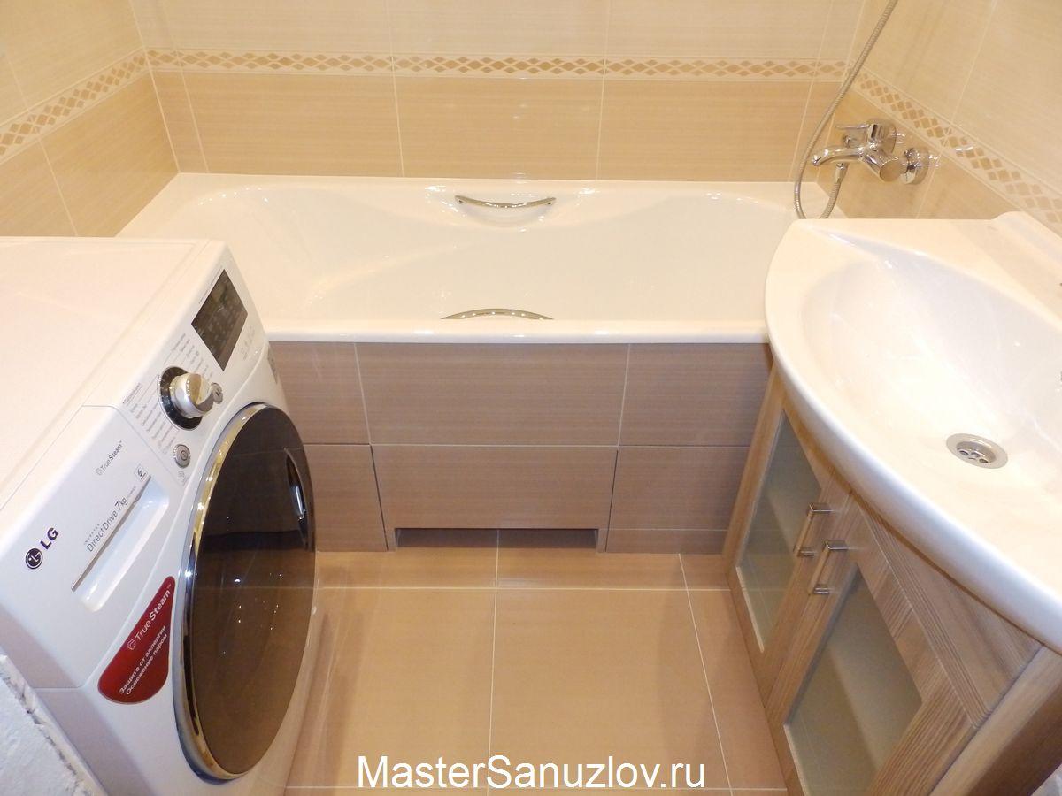 Заказ ремонта в ванной под ключ