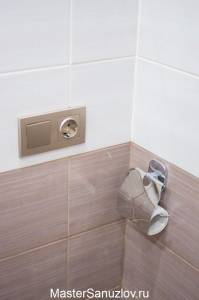 Двойная кнопка слива в санузел