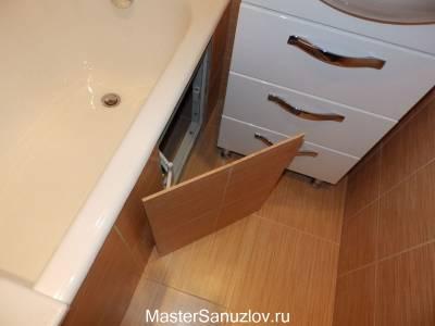 Дерь сантехническая под ванной