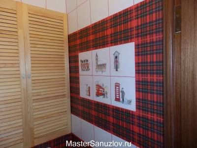 Британский дизайн ванной