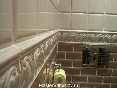 Объемный бордюр для ванной комнаты