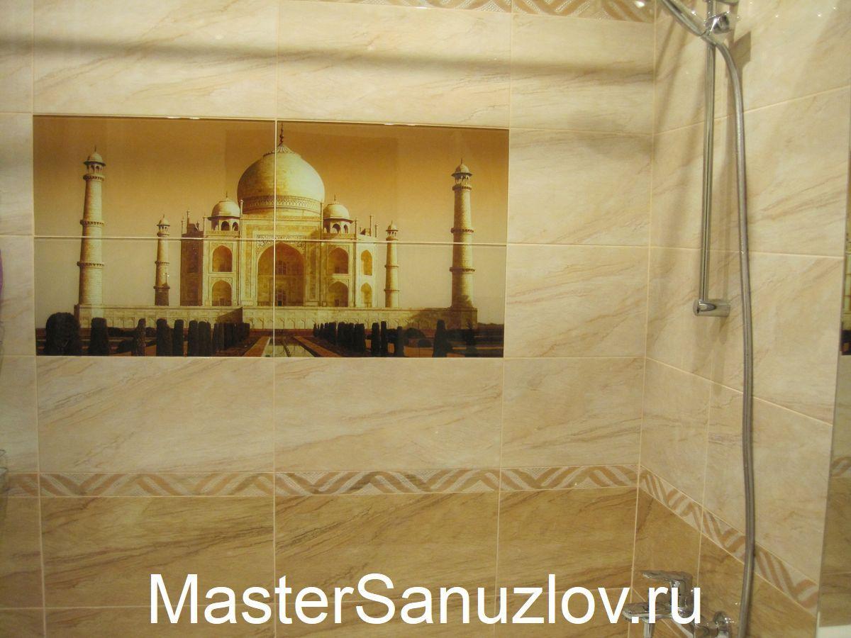 Изображение плитки, установленной в ванной компанией МастерСанузлов