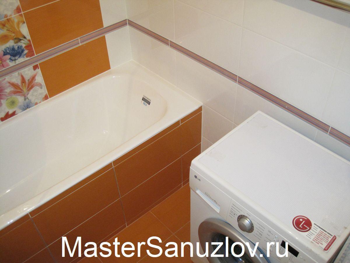 Ремонт ванной в оранжевом цвете