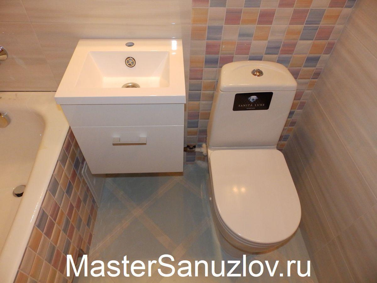 ванная комната с санузлом