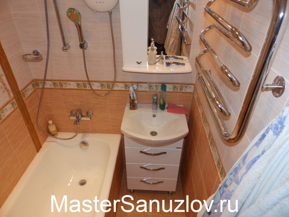 ванная комната с оборудованием